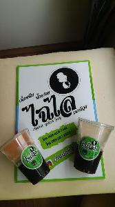 """""""ไฉไล เฉาก๊วย"""" เคี้ยวหนึบ ขายส่งหมื่นถ้วยต่อเดือน เปิดใจวัยรุ่นลิ้มลองหวานเย็นสไตล์ไทย"""