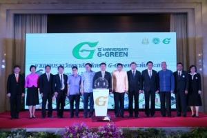 อพท. คว้ารางวัล G-Green