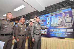 จับหนุ่มเกาหลี เช่าคอนโดฯหรูตั้งฐานพนันออนไลน์ มั่วยาเสพติด