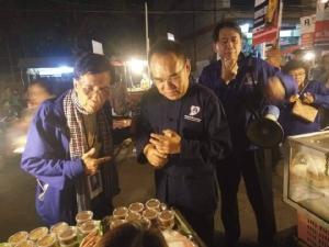 """""""เพื่อคนไทย""""ลุยหาเสียงนครพนม ลั่นพาพ้นจังหวัดยากจนที่สุดในอีสาน"""