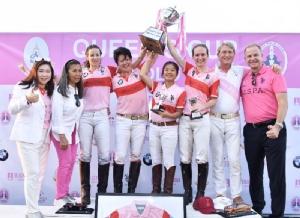 'ทีมไทยโปโล' ผงาดแชมป์ 'ควีนส์คัพ' - ช่วยผู้ป่วยมะเร็ง