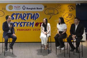 """ม.ธรรมศาสตร์ จับมือแบงก์กรุงเทพ เปิดตัว """"Startup Ecosystem@TU"""""""