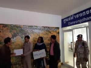 NGOs-ภาคีเกษตรกรภาคอีสานยื่นคำขาดล้ม พ.ร.บ.ข้าวฉบับ สนช.ชงเองกินเอง
