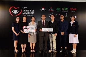 สภากาชาดไทย ผนึก 'ซีพี-ทรู' สานต่อโครงการบริจาคดวงตาและอวัยวะ Let Them See Love 2019 กับแนวคิด #คนตายไม่น่ากลัว