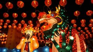 """""""เทศกาลโคมไฟเฟสติวัล แสงสีแห่งเมืองปากน้ำ"""""""