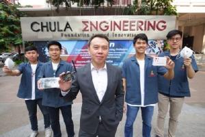 กลุ่มทรูสนับสนุนทุนพัฒนานวัตกรรมในโครงการ PM 2.5 Sensor for All เครื่องมือวัดปริมาณฝุ่น