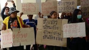 ชาวบ้านกว่า 50 คนเดินขบวนไล่ผู้ใหญ่บ้านอมเงินเบี้ยเลี้ยงคนจน-เงินดับไฟป่า
