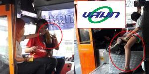 ขนส่งฯ ลงดาบคนขับ-กระเป๋ารถเมล์ ปรับ 5,000 งดปฏิบัติงาน 1 อาทิตย์ หลังดื่มเบียร์บนรถ