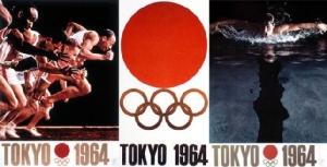 พระจักรพรรดิแห่งญี่ปุ่นจะเสด็จฯ เป็นประธานเปิดโตเกียวโอลิมปิก (ย้อนภาพอดีต)