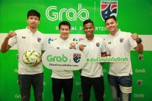 """""""แกร็บ"""" ประกาศร่วมสนับสนุนฟุตบอลทีมชาติไทย"""