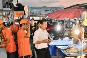 การเมืองคึกคัก!! ปชป.ยังถูกทำลายป้ายไม่เลิกที่ชลบุรี ส่วนระยอง ผู้สมัครหลายพรรคลุยหาเสียง