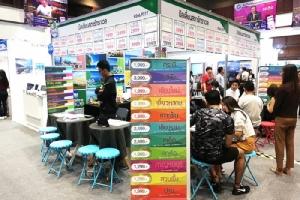 """สายเที่ยวห้ามพลาด  """"งานไทยเที่ยวไทย ครั้งที่ 50"""" มหกรรมท่องเที่ยวครั้งใหญ่ส่งท้ายศูนย์ฯสิริกิติ์"""
