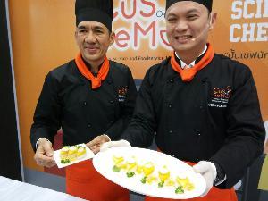 หลักสูตรแรกในไทยเปลี่ยนครัวเป็นแล็บ-เปลี่ยนเชฟเป็นนักวิทย์