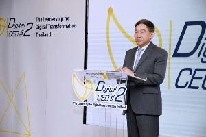 """Thailand Digital Society"" ฟันเฟืองสำคัญของการพัฒนาประเทศ"