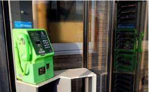 หนุ่มญี่ปุ่นตามหาตู้โทรศัพท์สาธารณะ ค้นหากำเนิดของตัวเอง