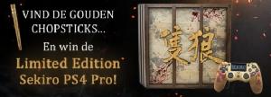 """โผล่ PS4 Pro งานไม้ลิมิเต็ด """"Sekiro"""" กับการจับจองที่สุดหิน"""