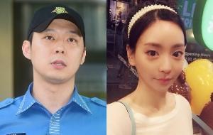 """""""ฮวางฮานา"""" อดีตคู่หมั้น """"ปาร์คยูชอน"""" โพสต์จัดหนักถึงคนรักเก่า? เที่ยวผู้หญิง, รังแกสัตว์,ทำร้ายร่างกาย"""