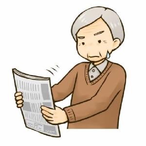 ระดับของอวัยวะสืบพันธ์ชายญี่ปุ่นทั้ง 5 !! : เรื่องเล่าในวงเหล้า