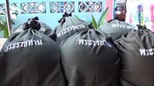 มูลนิธิราชประชานุเคราะห์มอบถุงพระราชทานช่วยเหลือผู้ประสบอัคคีภัย