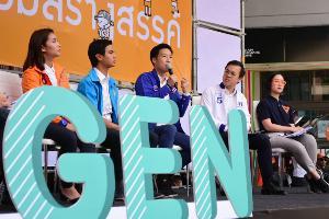 NewGen 5 พรรค โชว์วิสัยทัศน์พร้อมใจหนุนพัฒนาการศึกษาเป็นหัวใจหลัก