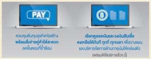 ทีเอ็มบีผนึก Mango-Builk ยกระดับผู้ประกอบการธุรกิจก่อสร้าง