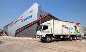 เอสซีจี โลจิสติกส์ รุดหน้าเสริมทัพธุรกิจ Digital Driven Logistics ครบวงจร ดันบริการ Fulfillment รองรับการเติบโตของเศรษฐกิจไทยและอาเซียน