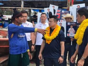 ภท.หาเสียงชาวระยอง ชูแก้กฎหมายช่วยชาวประมง ลั่นคนไทย-เรือไทยต้องมาก่อน