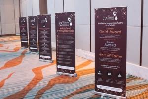 ททท.เดินหน้า ชี้แนะการประกวดรางวัลกินรี พลิกโฉมการใช้รางวัลเป็นเครื่องมือ ยกระดับคุณภาพสินค้า