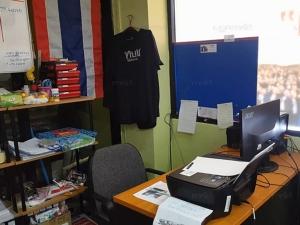 ศูนย์ไทยรักษาชาติสงขลาสุดเงียบเหงา รอลุ้นผลตัดสินคดียุบพรรคช่วงบ่ายวันนี้