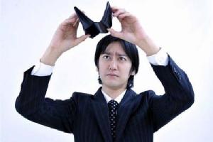 คนญี่ปุ่นเครียด ทำไมยิ่งทำงานยิ่งจน