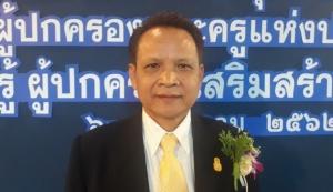 ดร.อดิศักดิ์ มุ่งชู ผู้อำนวยการสำนักงานเขตพื้นที่การศึกษามัธยมศึกษา เขต 25 (ผอ.สพม.25)