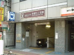 ตัวอย่างทางเข้าออกด้านหนึ่งสถานี Hongo-Sanchome ของรถไฟบริษัท Toei ภาพประกอบจาก http://zenekiguide.minibird.jp/