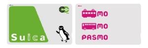 หน้าตาบัตรเติมเงิน สีเขียวคือของ JR สีชมพูคือของ Tokyo Metro  ทั้งสองบัตรสามารถใช้ขึ้นได้ทั้งรถไฟ JR และรถไฟใต้ดินของ Tokyo Metro และ Toei ภาพจาก https://cre-hikaku.com/