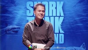 """""""SHARK TANK THAILAND"""" ระอุ!! """"กาแฟสดผสมพริก"""" ปะทะ """"ฉลามกึ้ง"""""""
