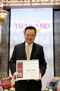เจ๋ง! ไทยคว้ารางวัล Go Asia สุดยอดจุดหมายในเอเชีย จากบิ๊กแพลตฟอร์มท่องเที่ยวเยอรมัน
