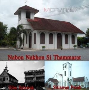โบสถ์คริสเตียนของชาวจีนทั้งใน SIBU, Sitiawan และนาบอน ล้วนมีรูปแบบสถาปัตยกรรมคล้ายคลึงกัน
