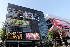 รวมพันธมิตรเปิดร้านดังจากญี่ปุ่นดอง ดอง ดองกิ ช็อปปิ้ง 24 ชั่วโมง