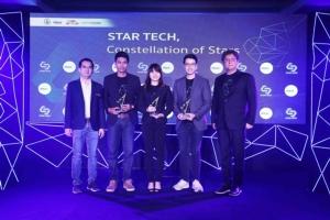 สุดยอด STAR TECH! 3 คนแรก  ต้นแบบผู้นำทางความคิดด้านเทคโนโลยีดิจิทัลของไทย