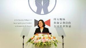 ผู้นำไต้หวันเตรียมเยือนชาติพันธมิตรในแปซิฟิก หวังกระชับสัมพันธ์ต้านจีน