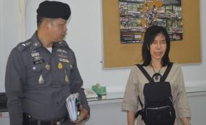 (แฟ้มภาพ) น.ส.สุนาภา หรือสุพิชญ์ฌา หรือเจ๊สุ ถูกศาลตัดสินสั่งจำคุก 51 เดือน