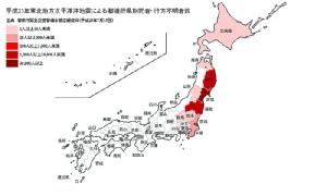 พื้นที่ประสบภัย (แสดงระดับความเสียหายด้วยสีแดง)