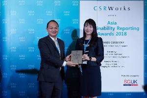 เครือซีพี คว้า 2 รางวัลชนะเลิศรายงานความยั่งยืนต่อเนื่อง เป็นปีที่ 2 จากเวทีระดับภูมิภาค ASRA 2018