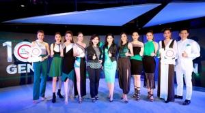 """กสิกรไทยเฟ้นหา 8 สาว """"เคแบงก์ อีเกิร์ลส รุ่นที่ 10"""" ร่วมสัมผัสประสบการณ์ทรงคุณค่า ชิงรางวัลกว่า 2 ล้านบาท"""