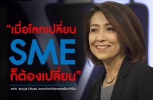 เปิดมุมมองประธานเจ้าหน้าที่บริหารลูกค้า TMB SME 'ชมภูนุช ปฐมพร' กับการทำธุรกิจ SME ในยุคนี้