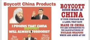 """จีนขวาง """"คณะมนตรีความมั่นคง"""" ขึ้นบัญชีดำผู้นำกลุ่มโจมตีตำรวจอินเดียในแคชเมียร์"""