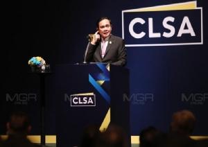"""นายกฯ อ้อนเวที """"CLSA อาเซียน"""" ชวนลงทุนในไทย ชูยุทธศาสตร์ 20 ปีสร้างความเชื่อมั่น"""