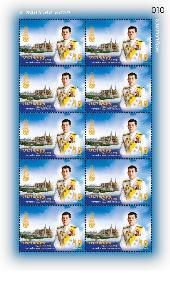 ไปรษณีย์ไทย เปิดตัวแสตมป์พระราชพิธีบรมราชาภิเษกบันทึกประวัติศาสตร์แห่งรัชสมัย
