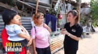 """""""ป้านงค์"""" หญิงชราวัย 76 ถึงจนแต่มีน้ำใจ ช่วยคนไทยไร้สถานะได้มีใบเกิด-บัตร ปชช.มา 22 ปีแล้ว!"""