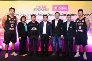 """""""ธ.ออมสิน"""" เดินหน้าหนุนวงการกีฬายัดห่วงไทย ตลอดปี 2019"""