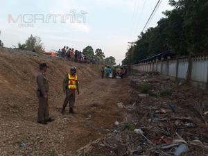 สลด! เด็กชาย 12 ปีนั่งเล่นมือถือบนรางรถไฟก่อนถูกรถไฟชนเสียชีวิต